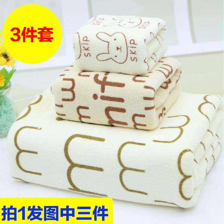 超值【浴巾+毛巾+童巾】三件套纤维卡通浴巾印花毛巾超吸水不掉毛