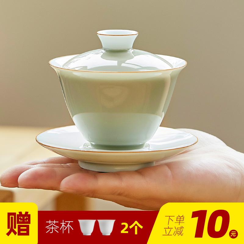 时茶苑 盖碗茶杯 功夫茶具薄胎 陶瓷三才泡茶碗甜白家用豆绿单个