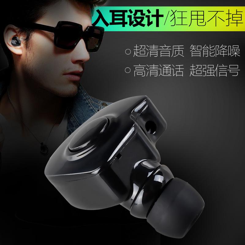 超长待机隐形无线蓝牙耳机迷你挂耳式低音炮通用车载运动耳塞4.1