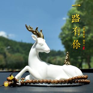 德化白瓷一路平安动物车载桌面摆件可爱小鹿家居客厅汽车装饰礼品