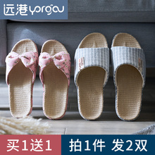 Spring and autumn deodorant linen sandals female summer indoor mute household antiskid couple cotton and linen cloth male home four seasons