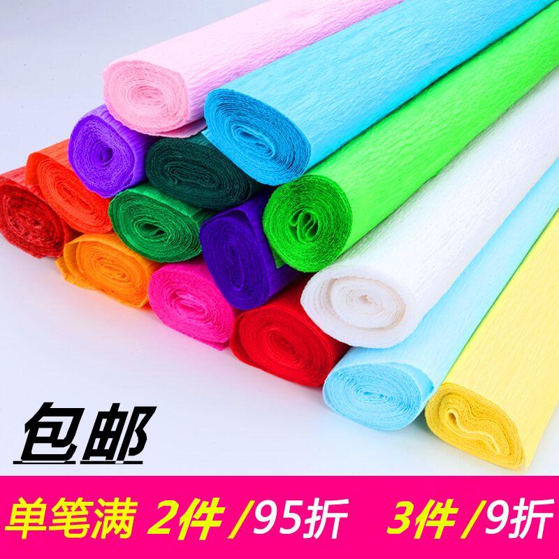 彩色皱纹卷边纸手工diy手揉纸玫瑰花材料褶皱纸手工花材料批发