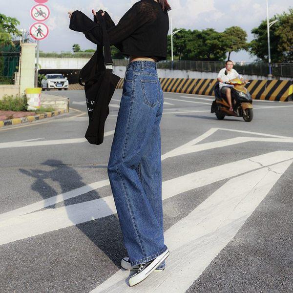 高腰阔腿牛仔裤女2020新款宽松垂感拖地直筒秋季外穿裤子 -