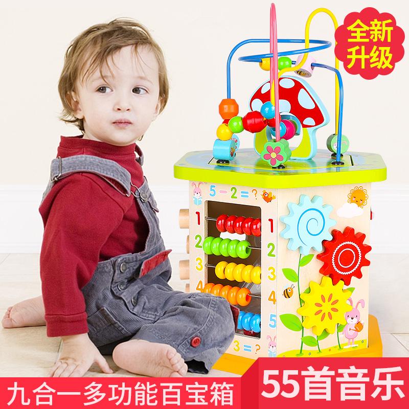 绕珠玩具智力百宝箱6儿童串珠1宝宝益智早教积木2男孩女孩3一4岁