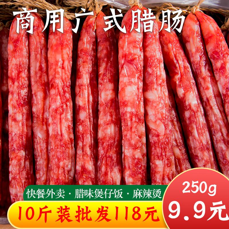 广式腊肠甜味广东腊肉商用江门甜肠火锅正宗广味香肠整箱特色腊味
