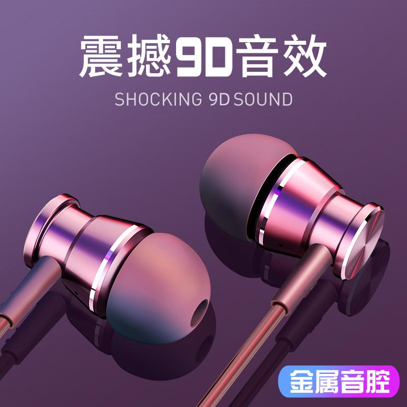 vivo手机耳机原装耳塞式有线女生可爱款联想圆头式通用舒服无痛