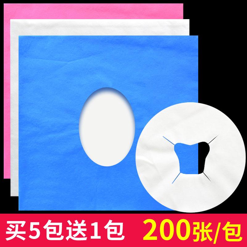 一次性趴枕巾洞巾美容院按摩床美容床床头洞巾推拿十字孔巾垫脸巾