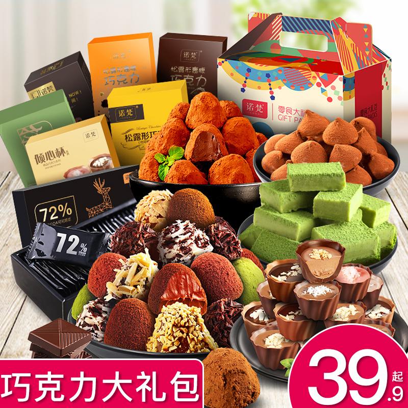 零食大礼包一箱整箱超大混装组合男女生好吃的圣诞生日休闲小食品