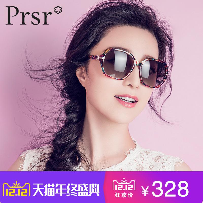 【帕莎】偏光太阳镜墨镜大框花纹潮女士反光眼镜可配近视镜B6781