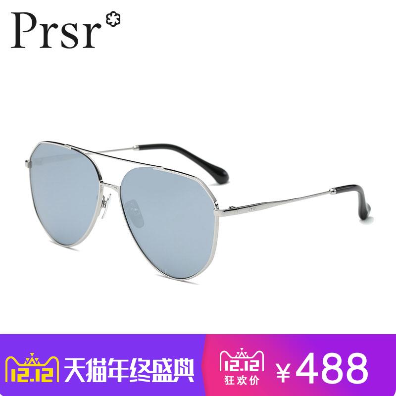 【帕莎】2017新款偏光太阳镜男士机车司机墨镜圆形潮眼镜J64190