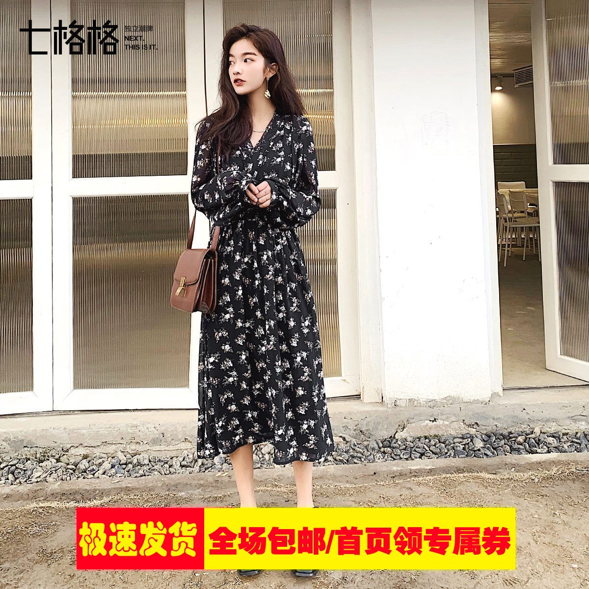 七格格雪纺连衣裙秋装2019新款女长袖法式复古高腰气质中长款裙子