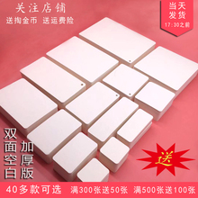 定制空白卡片diy明信zt8英语单词fx贺卡创意写字(小)卡片纸