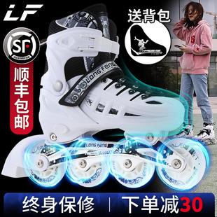 溜冰鞋成人成年旱冰直排轮滑冰鞋儿童全套装大学生初学者男女专业图片