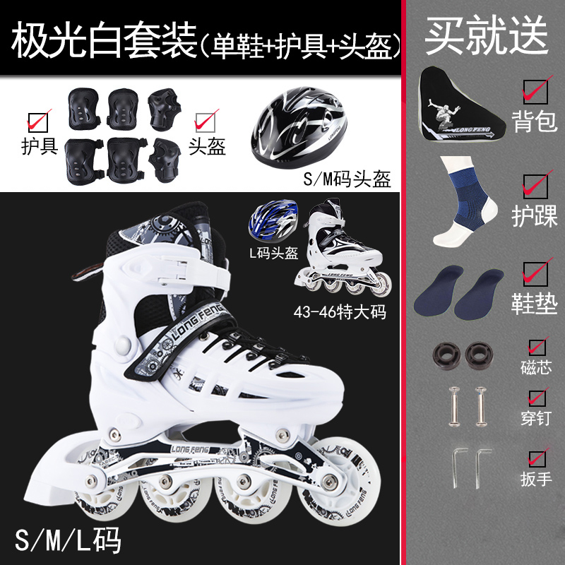 White shoes + + protective helmet send Backpack