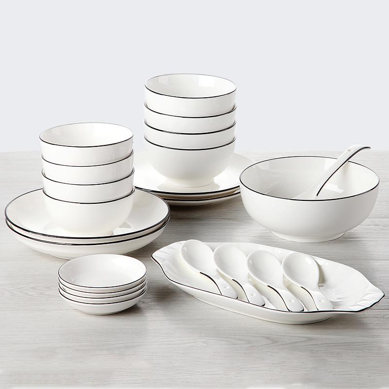 家用陶瓷碗碟勺子套装吃饭碗盘子菜盘面碗汤碗泡面碗大号碗盘餐具