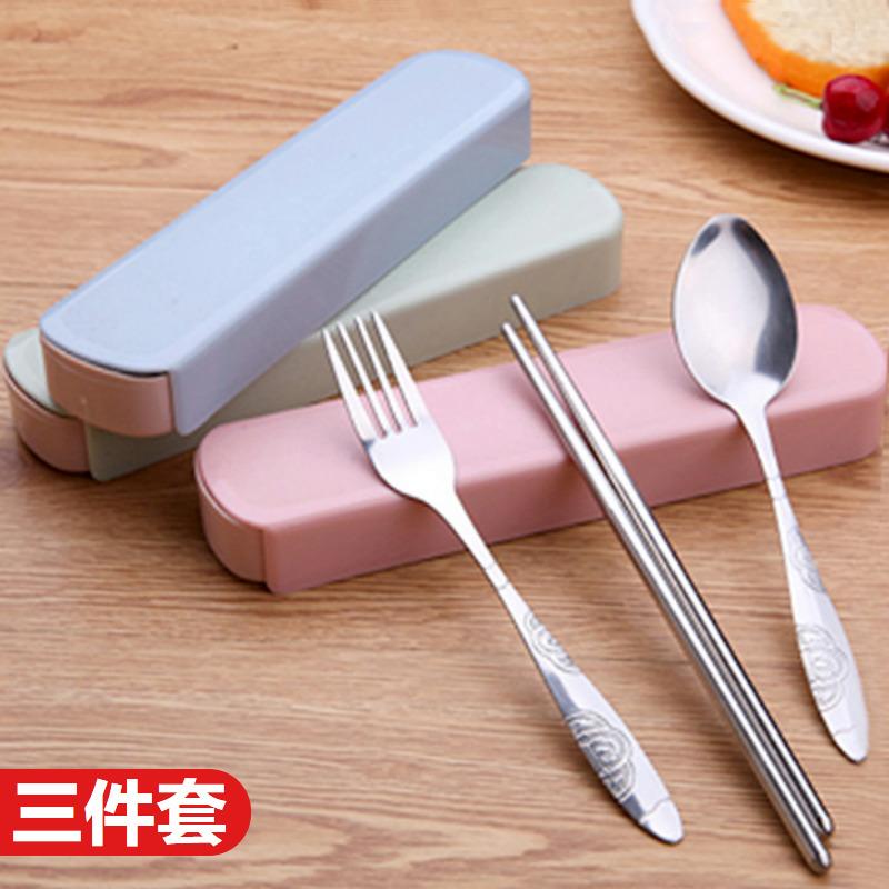 不锈钢餐具套装餐具盒三件套旅行便携学生可爱长柄勺子叉子筷子盒