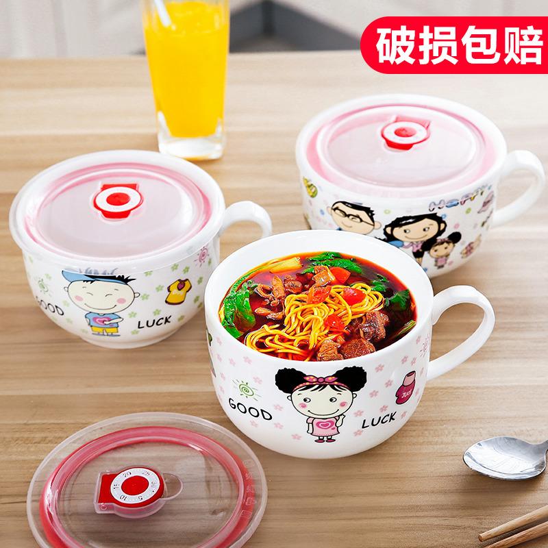 创意日式韩式卡通可爱陶瓷带把泡面碗套装大号泡面杯带盖方便面碗