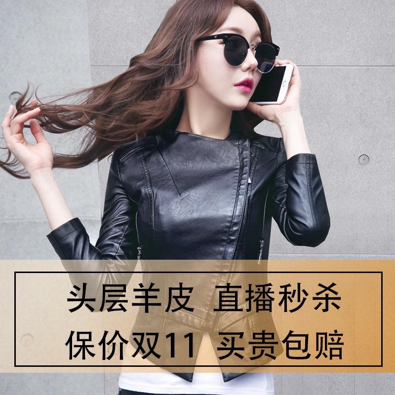 2021秋季新款海宁真皮皮衣女短款修身显瘦韩版小外套绵羊皮夹克潮