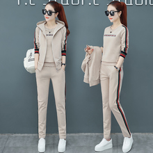 2009 New Autumn and Winter Women's Fashion Autumn Fashion Autumn Ocean Leisure Sportswear Suit with Three Suits of Suede Sanitary Clothing