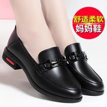 妈妈鞋子单鞋真皮软底女休闲春秋女鞋中年中老年平跟夏季女士皮鞋