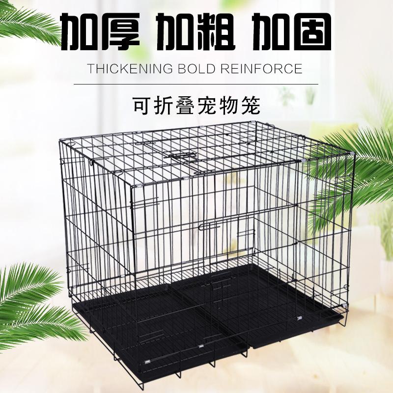 宠物家用狗笼子猫笼带厕所室内小型犬中型犬大狗别墅猫舍窝可折叠