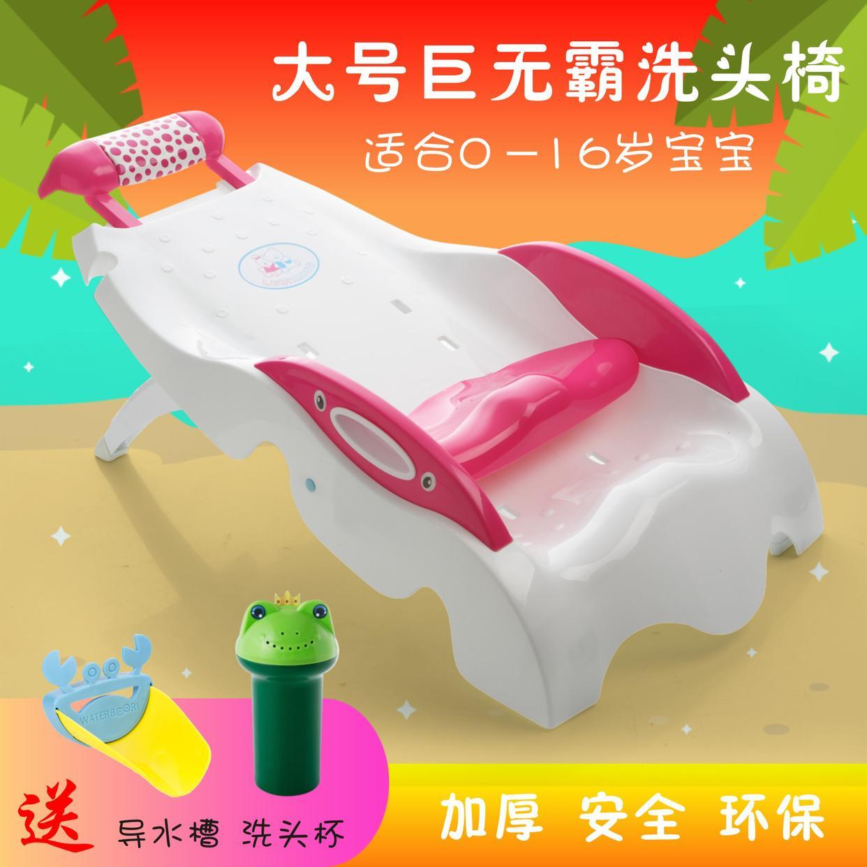 儿童洗头椅宝宝洗头躺床幼儿洗头椅小孩洗头床孕妇洗发躺椅可调节