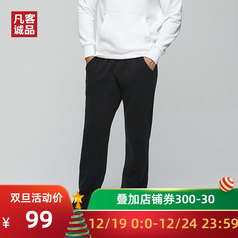 秋冬拉绒保暖休闲裤男小脚直筒裤针织纯色宽松长裤