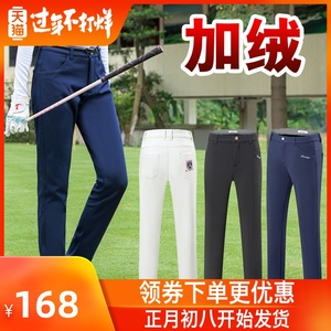 Plus velvet version women's autumn and winter trousers for golf clothing slim stretch ball pants warm sports casual pants