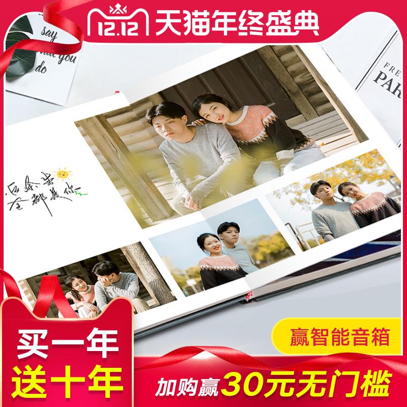 照片书定制纪念毕业相片印个人聚会宝宝杂志制作册洗照片做成相册