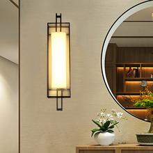 新中式现代简约卧室床头壁灯创意楼mo13玄关过ng客厅背景墙灯