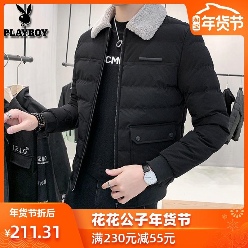花花公子棉衣男加厚冬季棉服韩版修身翻领夹克工装羊羔绒外套男式