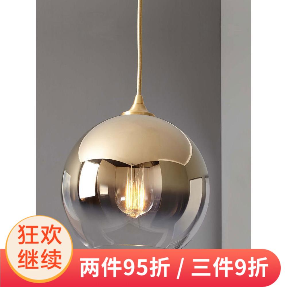 北欧吊灯客厅灯圆球现代简约卧室床头创意吧台餐厅轻奢玻璃吊灯具-灯恋灯饰