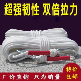8mm钢丝芯尼龙绳家用安全绳应急救生消防逃生绳户外登山保险绳子