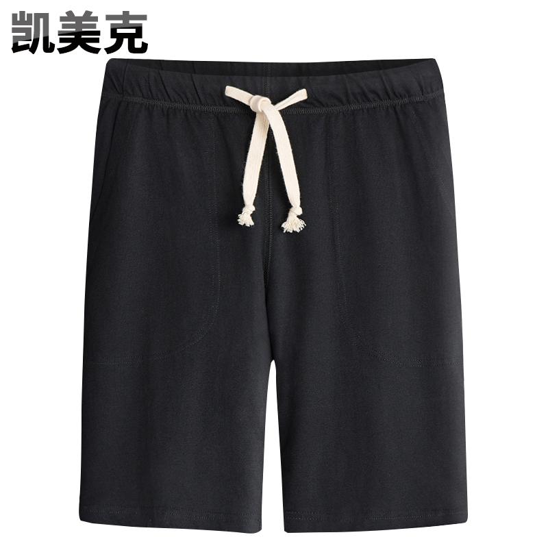 夏季纯棉运动跑步短裤透气男士五分裤沙滩裤春季休闲宽松大码中裤