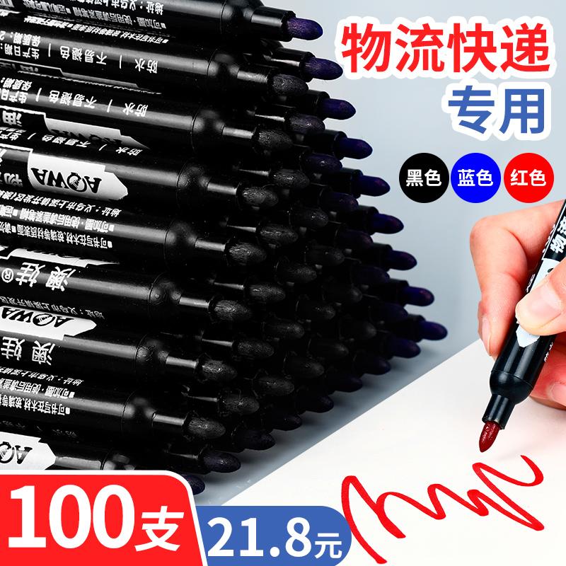 点击查看商品:记号笔黑色油性笔批发勾线笔墨水彩色马克笔红防水快递物流大头笔