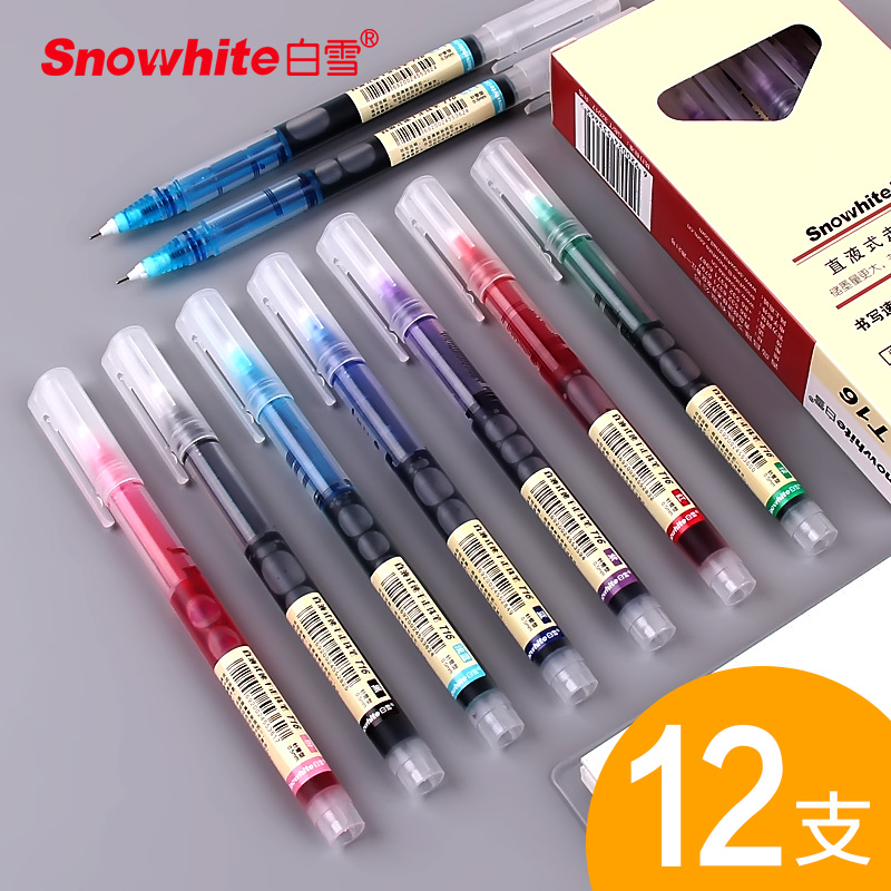 白雪彩色中性笔直液式走珠笔0.5mm创意手帐笔学生用速干签字水笔