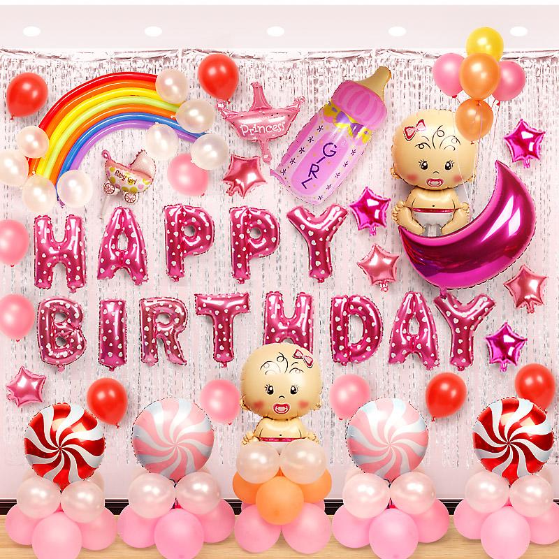 宝宝生日布置气球装饰背景墙1周岁儿童派对气球卡通字母雨丝套餐