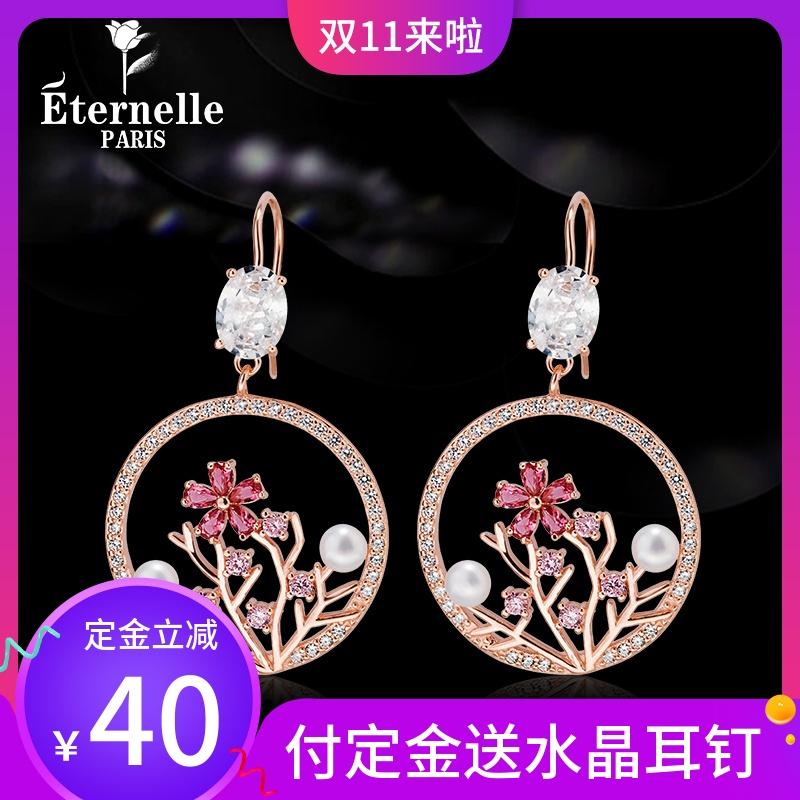 法国Eternelle艺术设计款耳饰 气质新款高级感耳环 百搭纯银耳坠