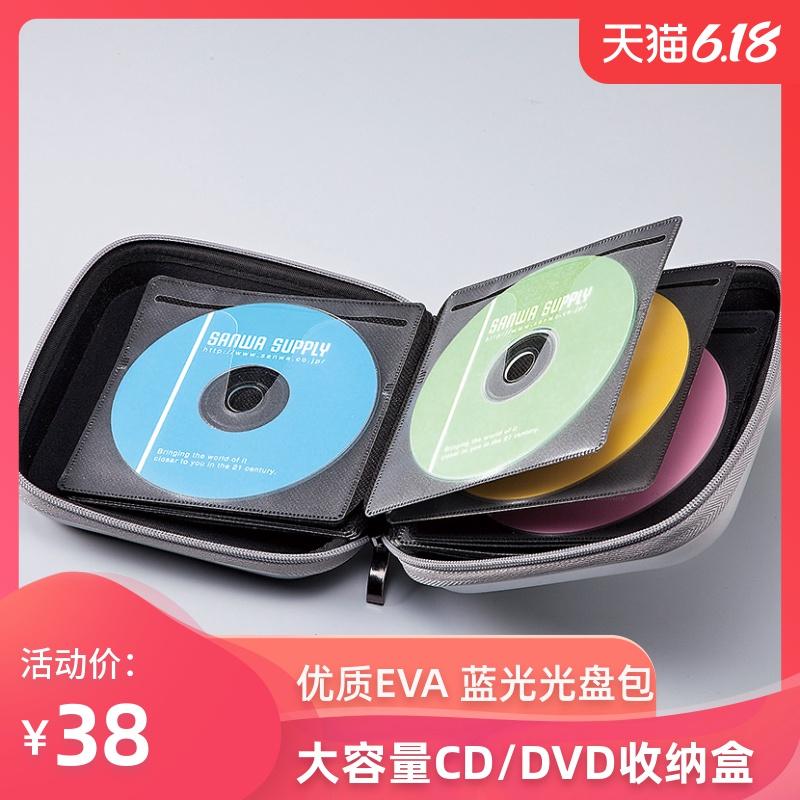 日本SANWA碟片包蓝光CD盒车载光盘包影碟cd收纳24/36/48/104/160