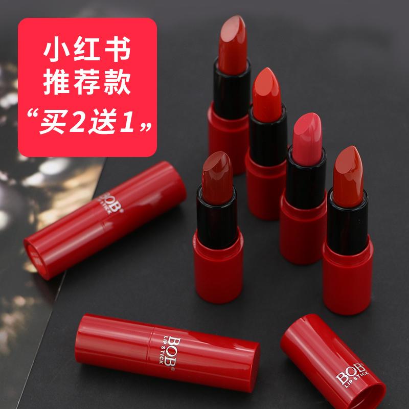 BOB小红管口红唇膏女学生款正品国货小众品牌平价豆沙色小辣椒
