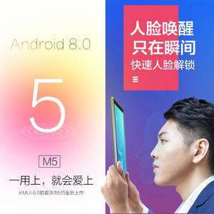 Huawei/华为 平板 M5 8.4英寸4G全网通平板电脑通话手机WiFi安卓吃鸡 平板电脑安卓pad吃鸡官方旗舰店正品