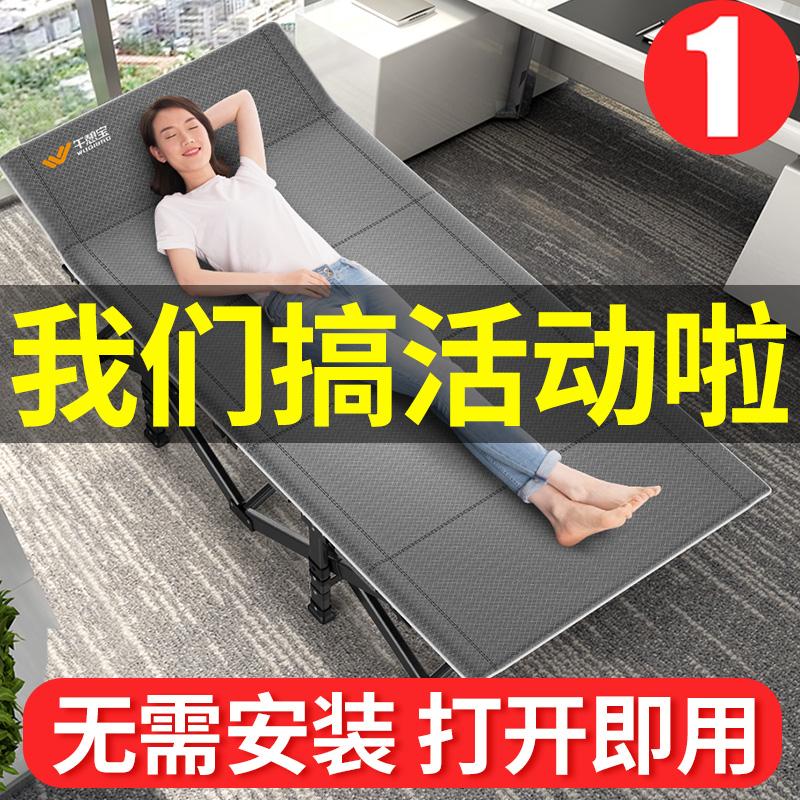 午憩宝折叠床单人午休椅办公室午睡神器简易床行军床家用便携躺椅