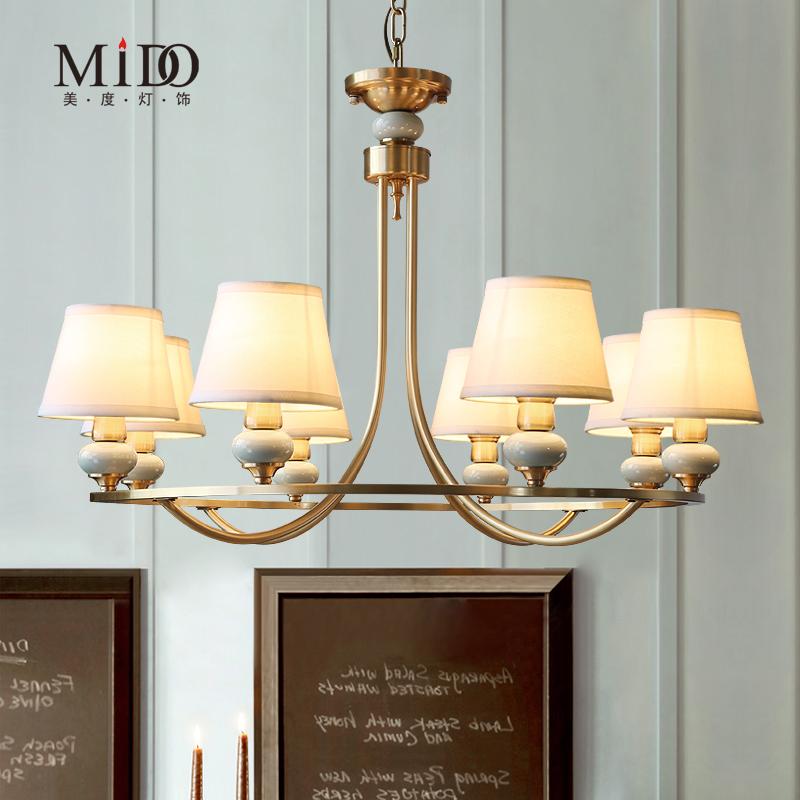美式乡村简约北欧奢华灯客厅餐厅卧室书房陶瓷裂纹圆形 全铜吊灯-美度灯饰