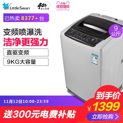 小天鹅9公斤KG全自动家用迷你智能变频波轮洗衣机带甩干TB90V60WD 1299元