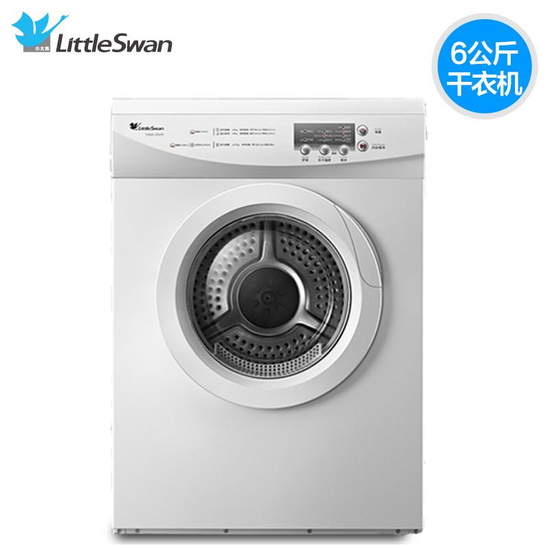 Littleswan/小天鹅 TH60-Z020 烘干机质量好吗,好用吗