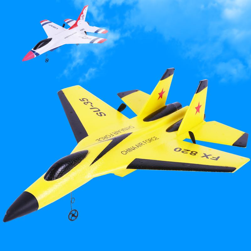 遥控战斗飞机小黄航模喷气式行器su35滑翔机固定翼儿童玩具无人机