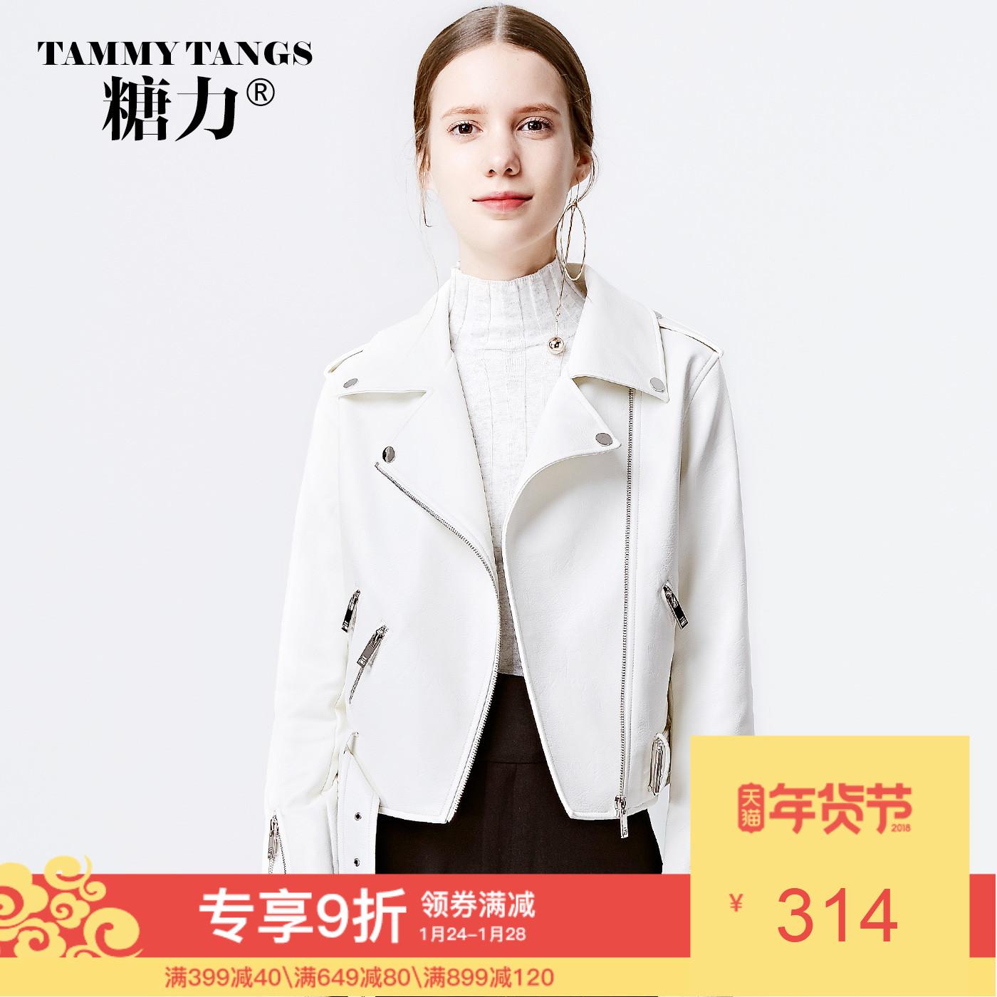 糖力春秋装新款欧美女装白色短款皮衣PU皮夹克帅气机车外套上衣