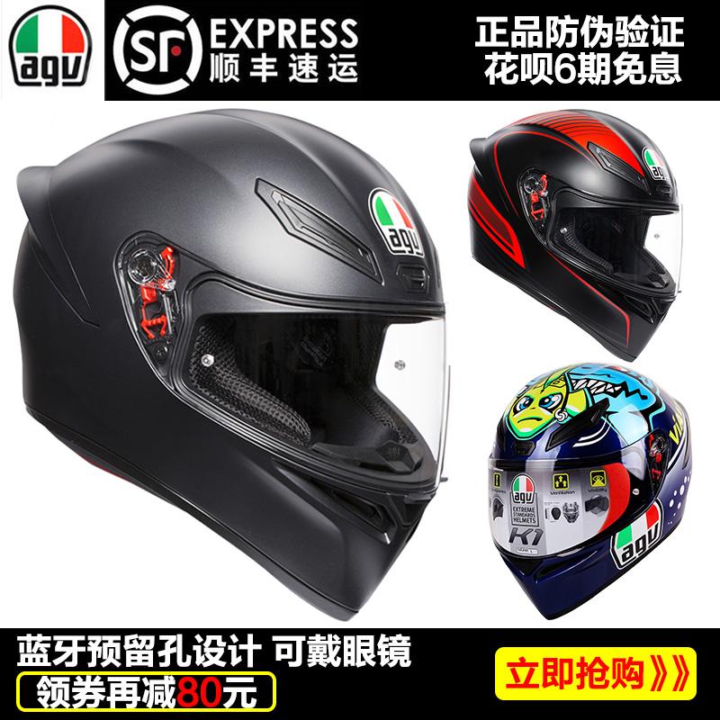 意大利AGV K1K5摩托车头盔全盔四季机车赛车跑盔男女agv头盔K3K4