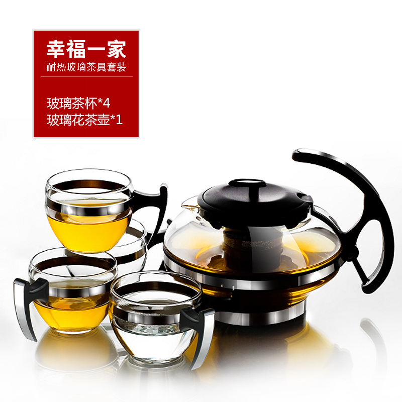 Glass tea set 1 pots and 4 cups