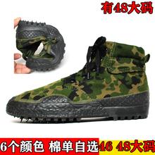 大码48民工作鞋男单鞋 黑色高帮劳5j14运动帆ct保暖棉胶鞋